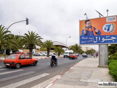 Maroko Agadir fot. Anna Mikołajczyk
